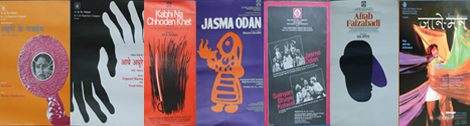 National School of Drama Publications