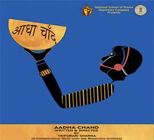 adhachandsmall