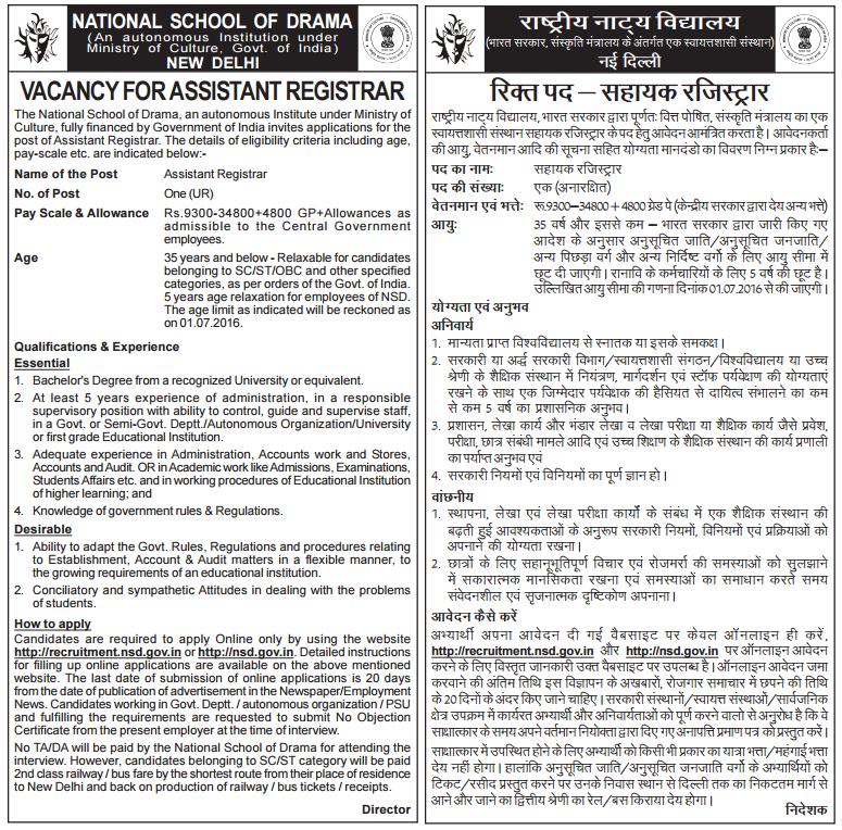Vacancy For Assistant Registrar In Nsd New Delhi India