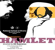 hamlet-smal