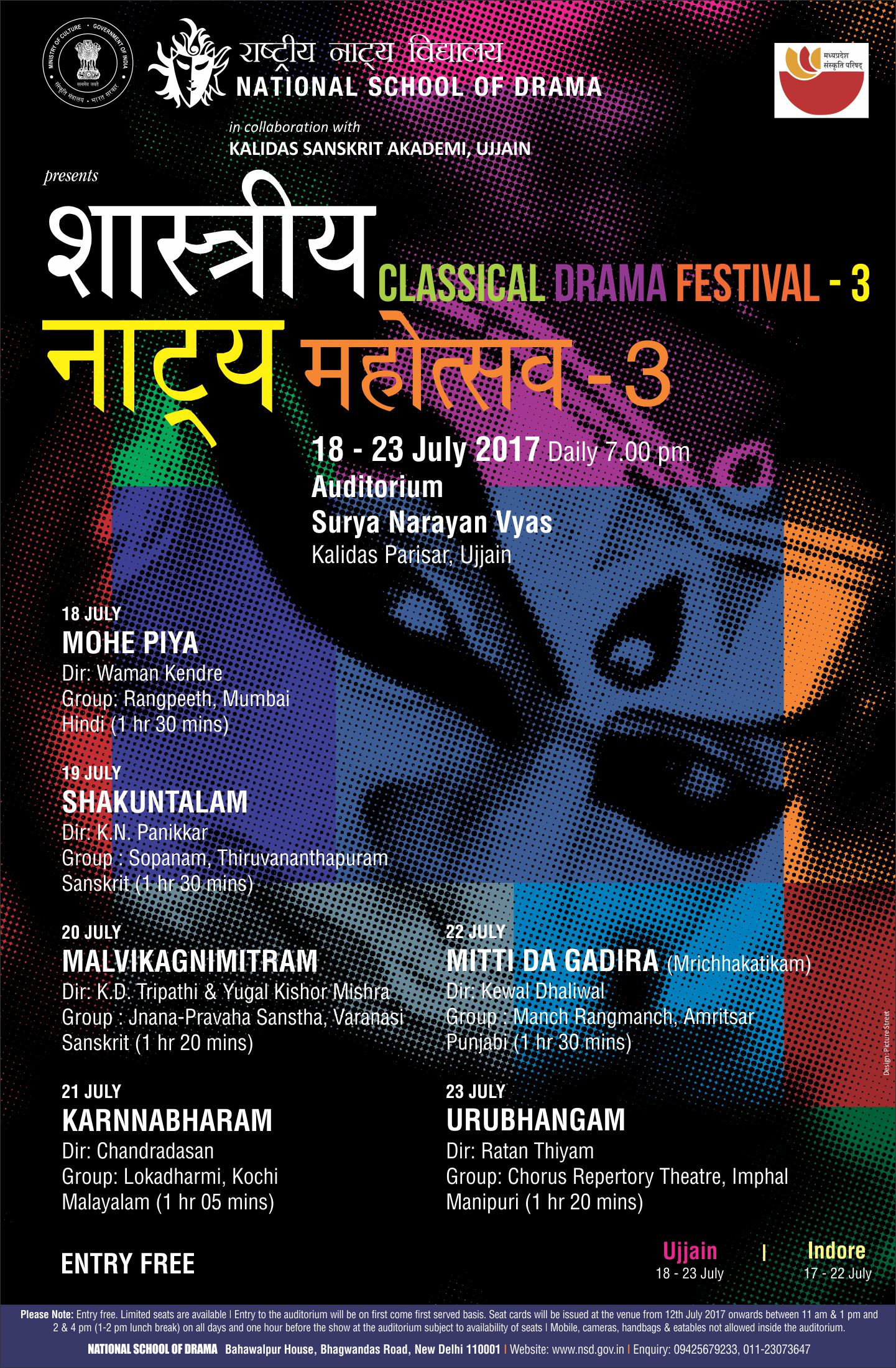 Poster Ujjain