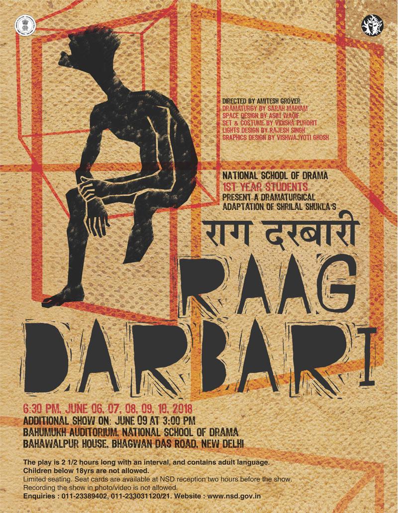Raag Darbari poster
