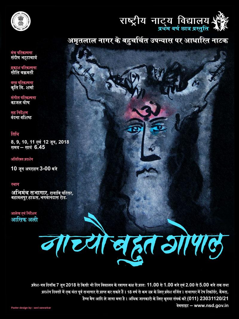 final poster hindi_new