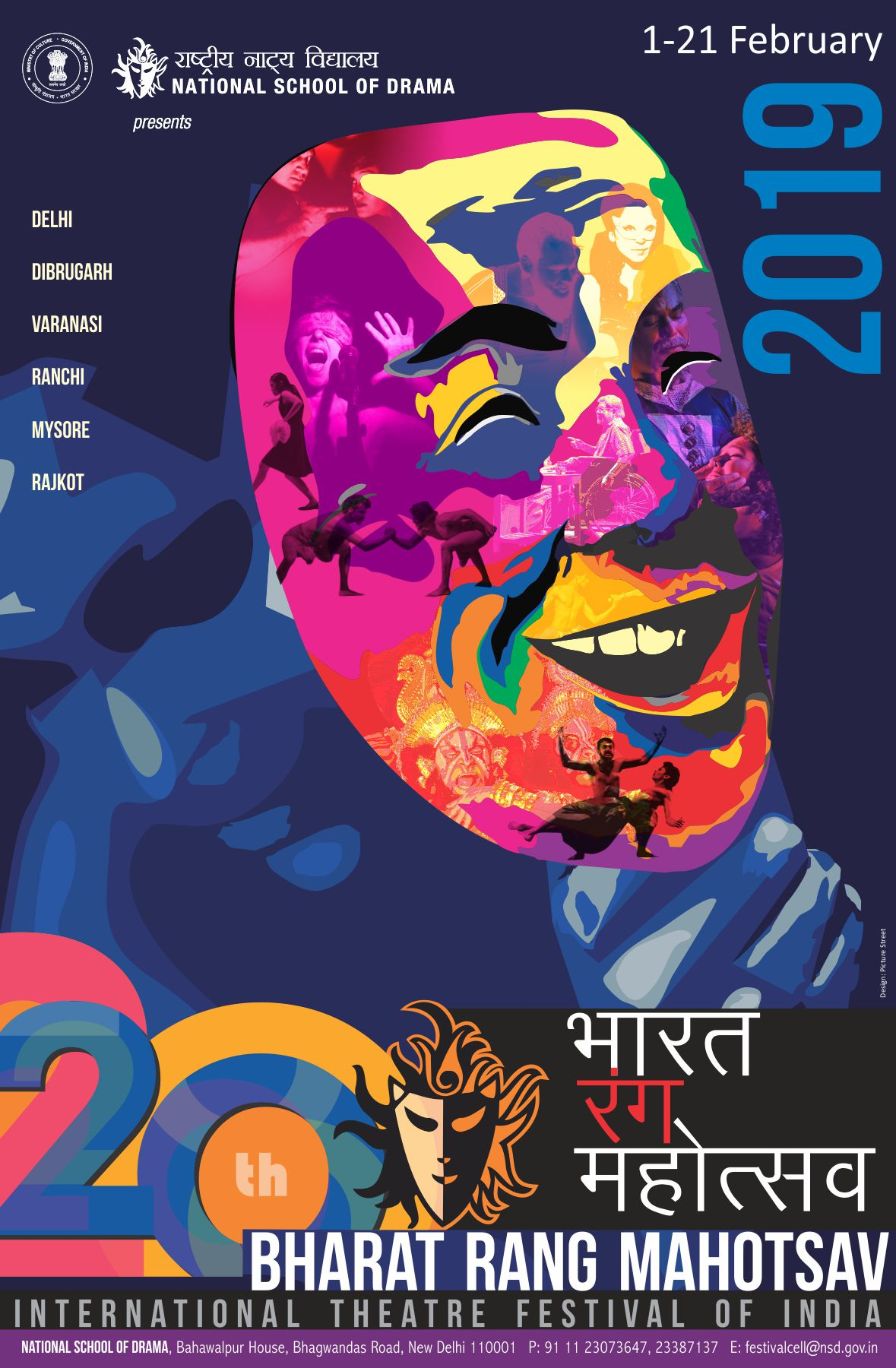 20th Bharat Rang Mahotsav 2019