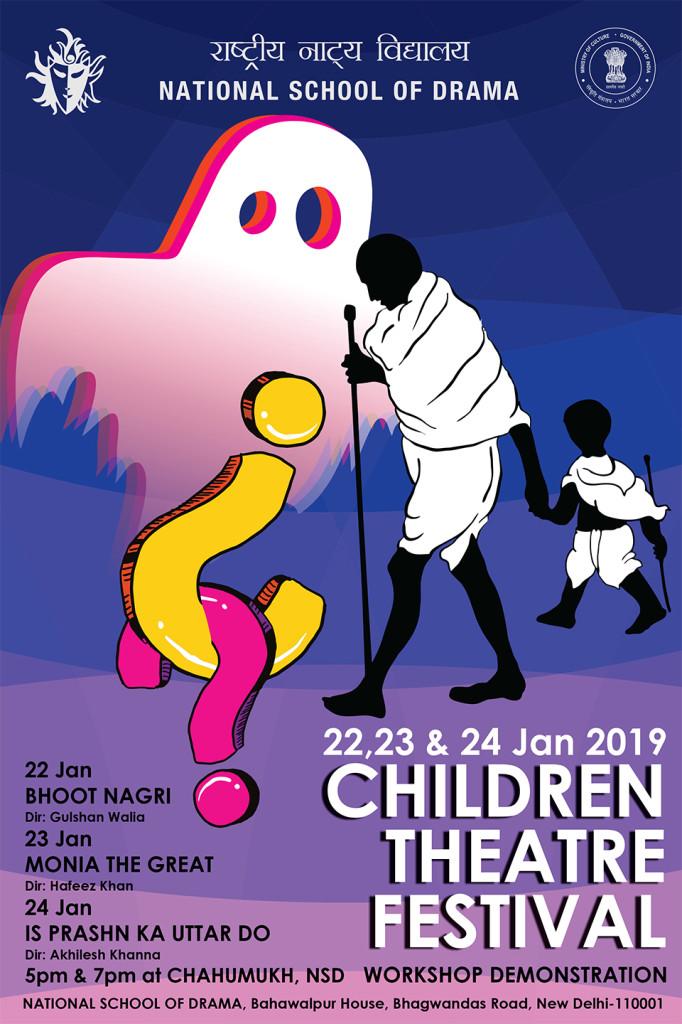 Children Theatre Festival