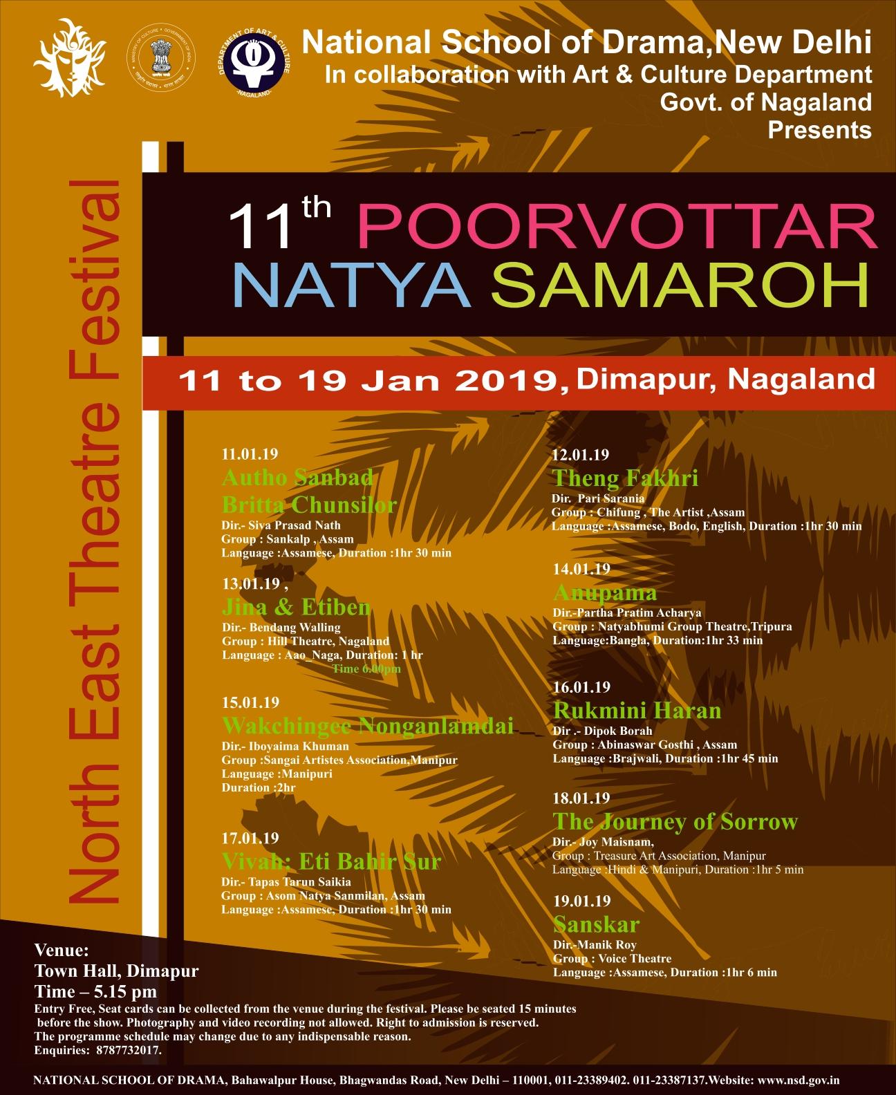 11th Poorvottar Natya Samaroh