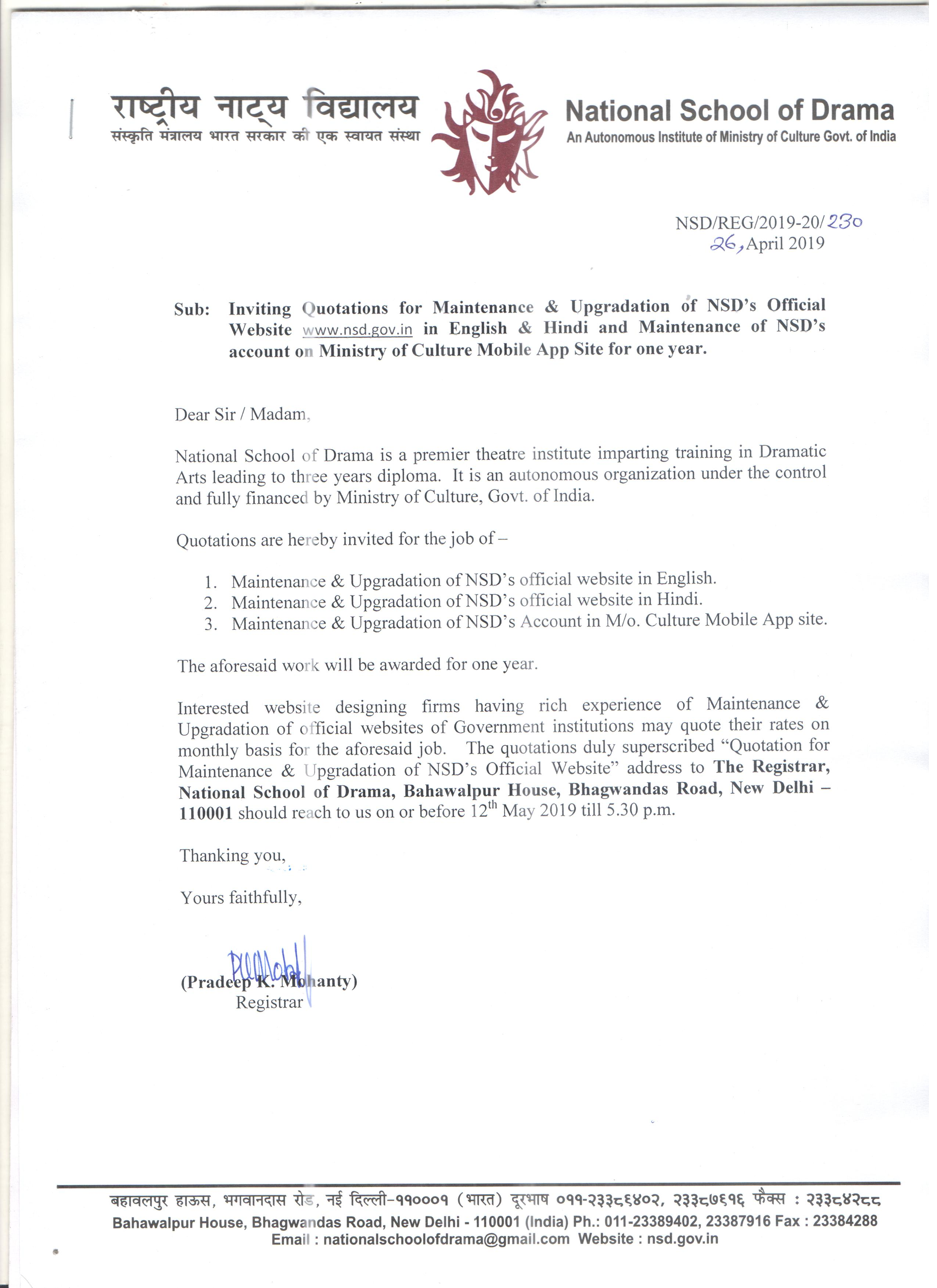 Quotations for Maintenance of NSD's Website