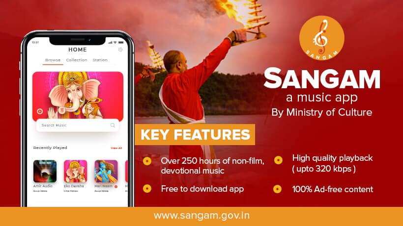 Sangam Music App by Ministry of Culture, Govt of India.