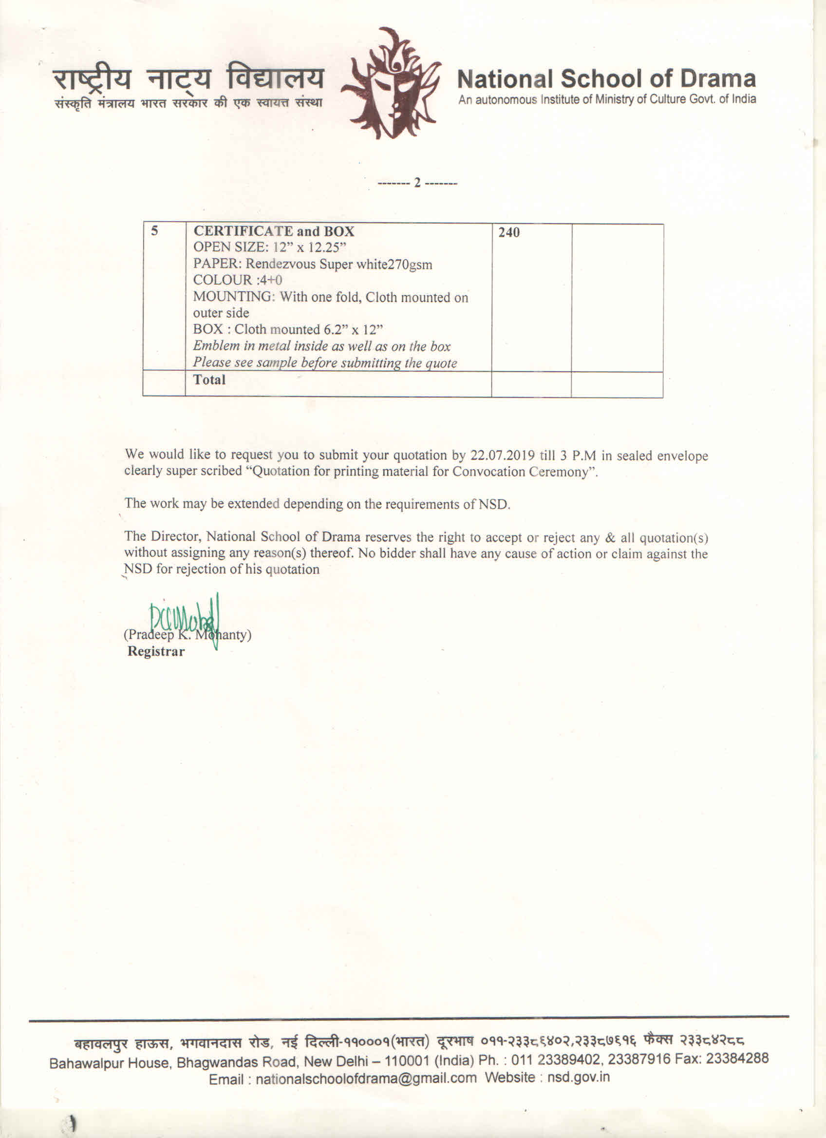 Quotation for printing material for Convocation Ceremony
