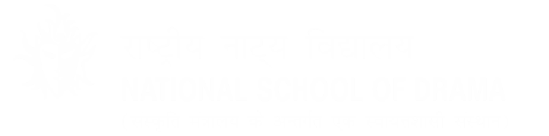 नेशनल स्कूल ऑफ ड्रामा