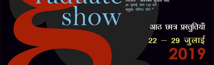 Graduate Show Poster Final.cdr
